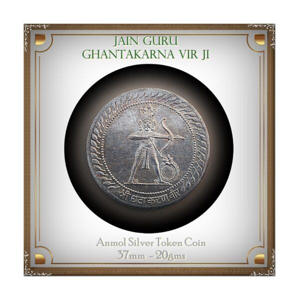 Jain Guru Ghantakarna Mahavir - Rarest Token Coin