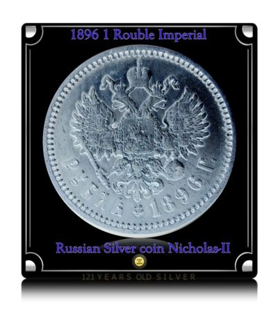 RARE 1896 1 Rouble Imperial Russian Silver coin Nicholas-II