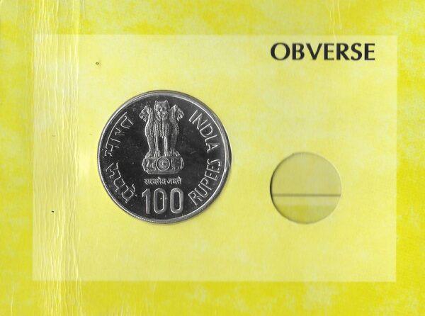 2007 100 Rupee Silver Commemorative Coin