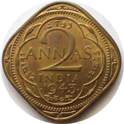 1943 British India King Georage VI 2 Annas Coin - worth collecting