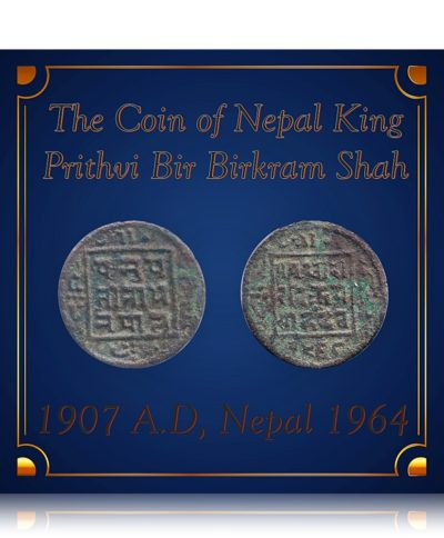 1964 The Coin of King Nepal Shri Prithvi Bir Birkram Shah Oldest Copper Coin