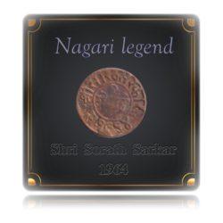 Junagadh, Rasul Muhammad Khan (1891-1911 AD), Copper 1 Dokda Coin