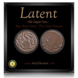 Old Copper Coin Raja Raja Chola - The Chola Dynasty - Best Buy