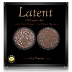 Old Copper Coin Raja Raja Chola - The Chola Dynasty - Best Buy
