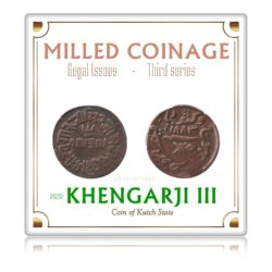 Ruler Khengarji III Coin of Kutch State