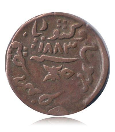 Ruler Khengarji III Coin of Kutch State