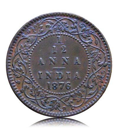 1876 British India   1/12 Twelve Anna Queen Victoria - RARE COIN
