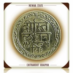 MEWAR STATE CHITRAKOOT UDAIPUR ONE RUPEE SILVER COIN-DOSTI LONDON