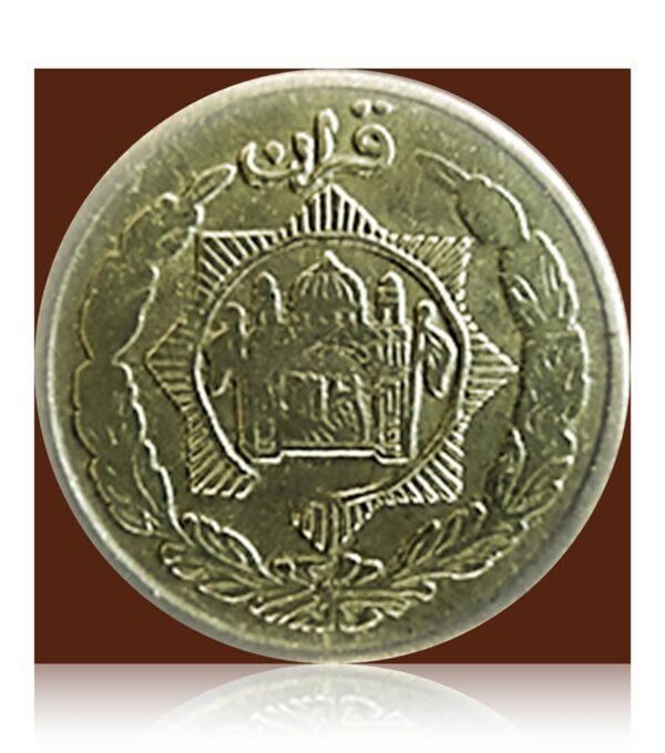 ½ Half Rupee Qiran - Amir Habibullah Silver coin - Worth collecting 1347 (1929) 21.40 mm 4.4 gms .500 silver