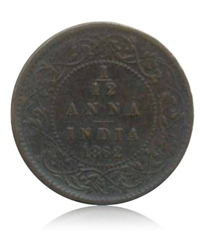 1862   1/12 Twelve Anna Queen Victoria Bombay Mint - Rare Coin