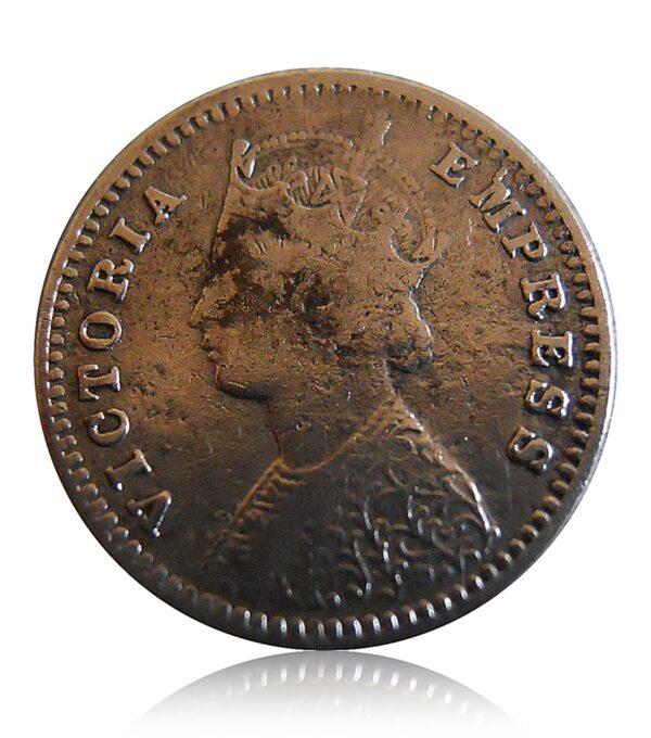 1894 2 Annas British India Silver Coin Queen Victoria - Rare Coin