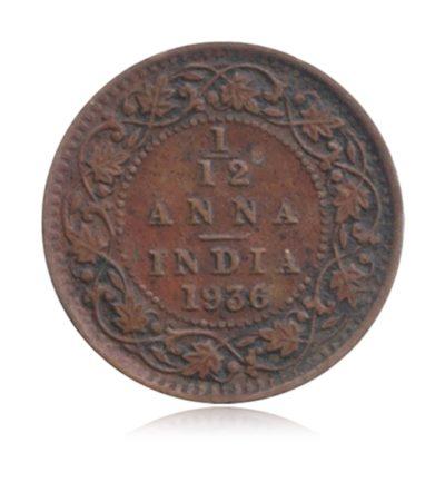 1936  Twelve Anna George V King & Emperor- Old Coin - Bombay Mint