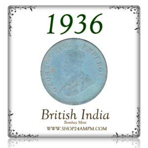 1936 1/12 Twelve Anna George V King & Emperor - Old Coin - Bombay Mint