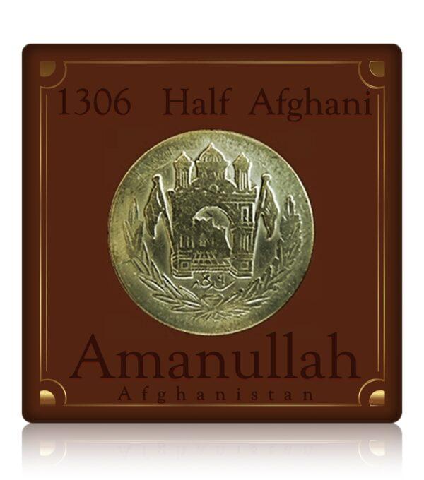 1306 ½ Half Afghani - Amanullah 1304-1306 (1925-1927) Silver (.500) – 5 g – ø 25 mm