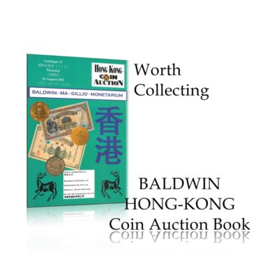 BALDWIN HONG-KONG COIN AUCTION BOOK - WORTH COLLECTING