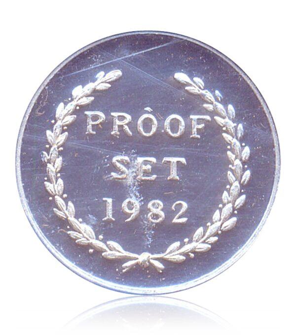 India Government Bombay Mint Proof Set 1982 IX Asian Games - Rare