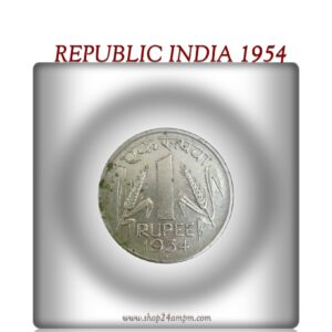 1954 Republic India 1 Rupee Coin Bombay Mint - Rare