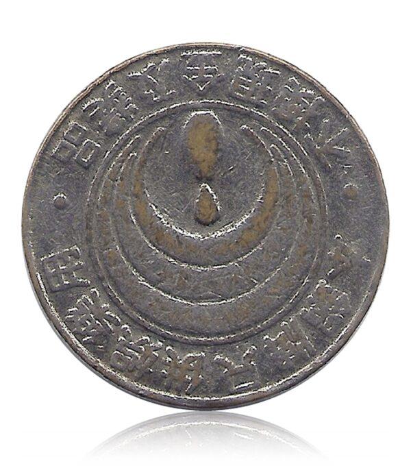 World Token Coin #1