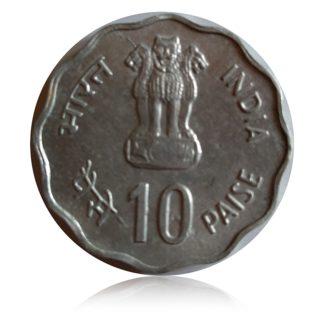 1982 Commemorative IX Asian Games 10 Paise Coin - Best Buy