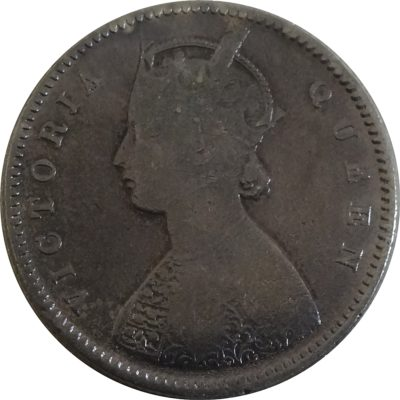1875 1/2 Rupee Silver coin British India Queen Victoria Calcutta Mint - Type - A/1/None