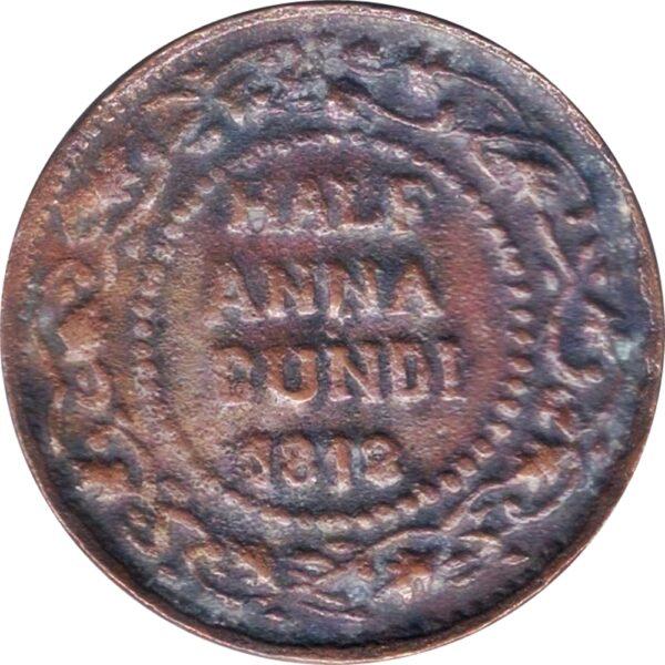 1818 Old Copper Token Coin Half Anna Bundi Coin - Rare