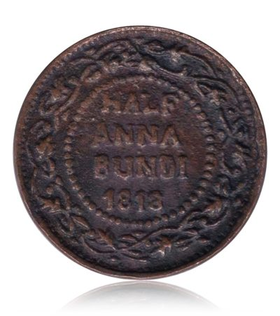 1818 Old Copper Token Coin Half Anna Bundi Coin - Rare
