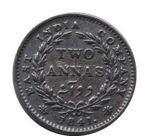 1841 British India Queen Victoria 2 Annas Silver Coin - Rare
