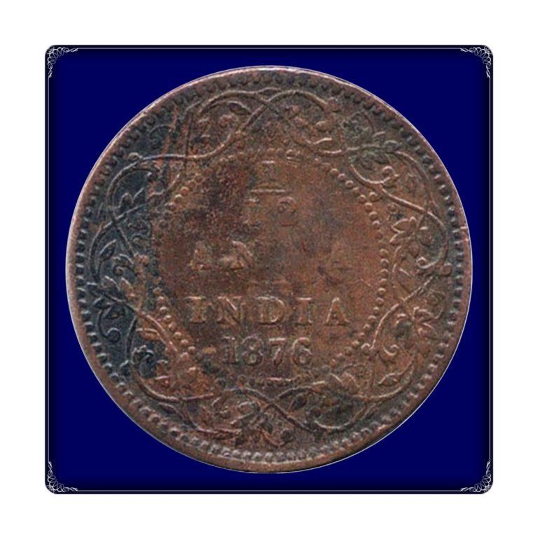 1876 1/12 Twelve Anna British India Queen Victoria Calcutta Mint - RARE