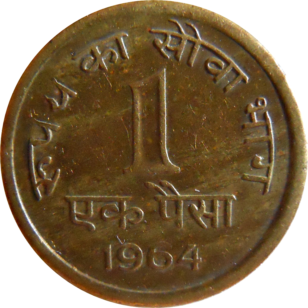 Old Sikka 1964 1 Paise Republic India Coin -Worth - Collecting