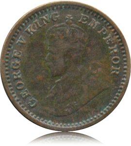 1918 1/12 Twelve Anna British India King George V Calcutta Mint - RARE
