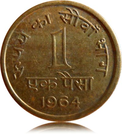 1964 1 Paise Error Coin - Rare -Worth - Collecting