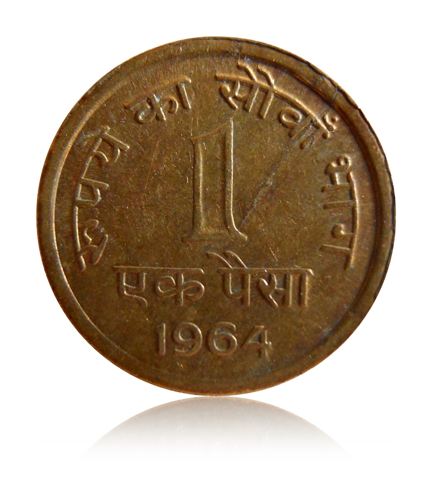 1964 1 Paise Error Coin Ek Paisa Thunder Strike - Rare -Worth - Collecting