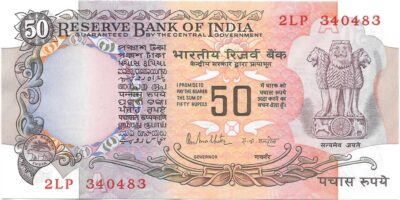 F8 – 50 Rupee UNC Note 'A' Inset Sign R.N.Malhotra – RARE