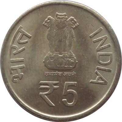ACHARYA TULSI BIRTH CENTENARY 1914 -2013 - 1 COIN # NICKLE BRASS COIN