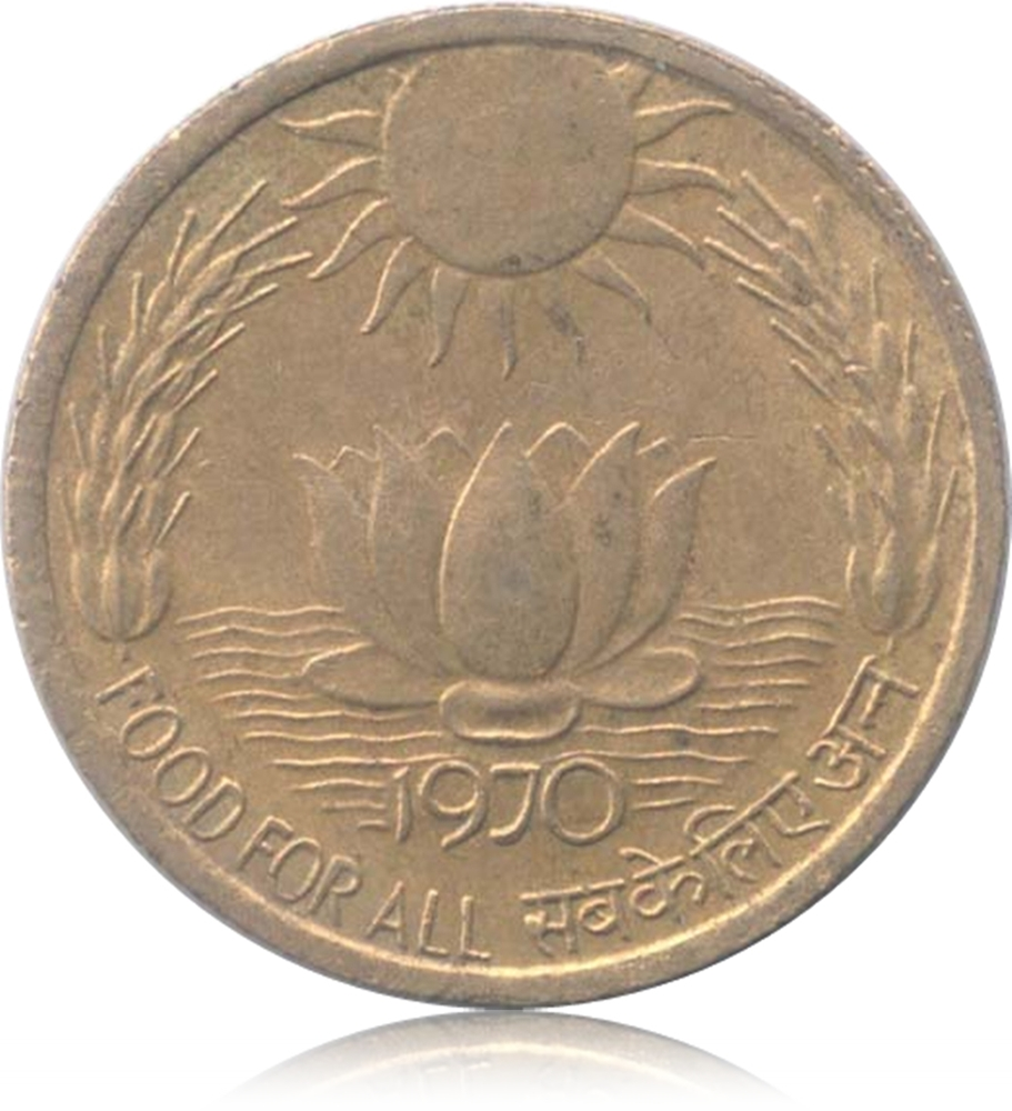 1970 20 Paise Sun & Lotus Coin Food For All – Calcutta Mint