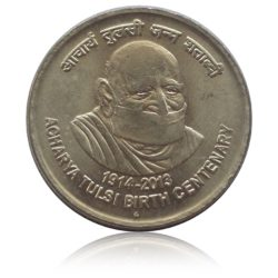 ACHARYA TULSI BIRTH CENTENARY 1914 -2013 - 1 COIN # NICKLE BRASS COIN