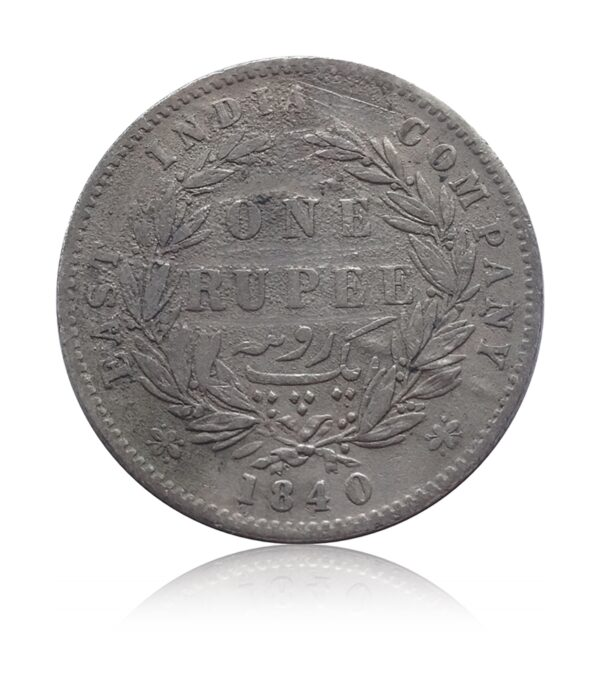 1840 1 Rupee Silver Coin British India Queen Victoria - RARE