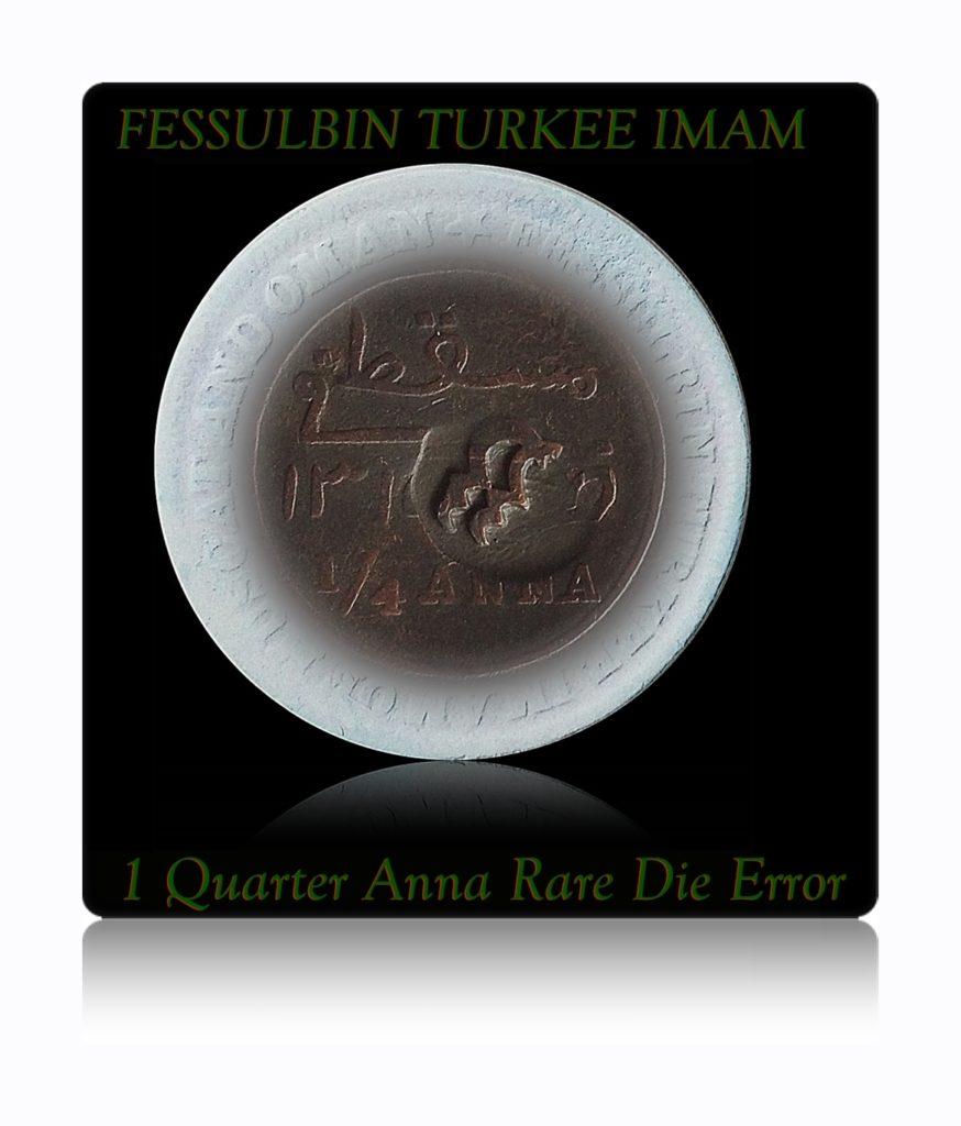 COPPER-FESSULBIN TURKEE IMAM OF MUSCAT AND OMAN-1 Quarter Anna RARE Die Error