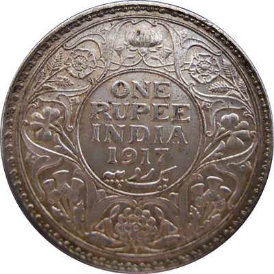 1917  1 Rupee Silver RARE Coin British India King George V  Bombay Mint - Worth Buy