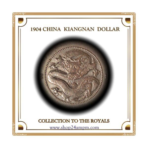 1904 CHINA KIANGNAN PROVINCE Dollar- Rare Silver coin
