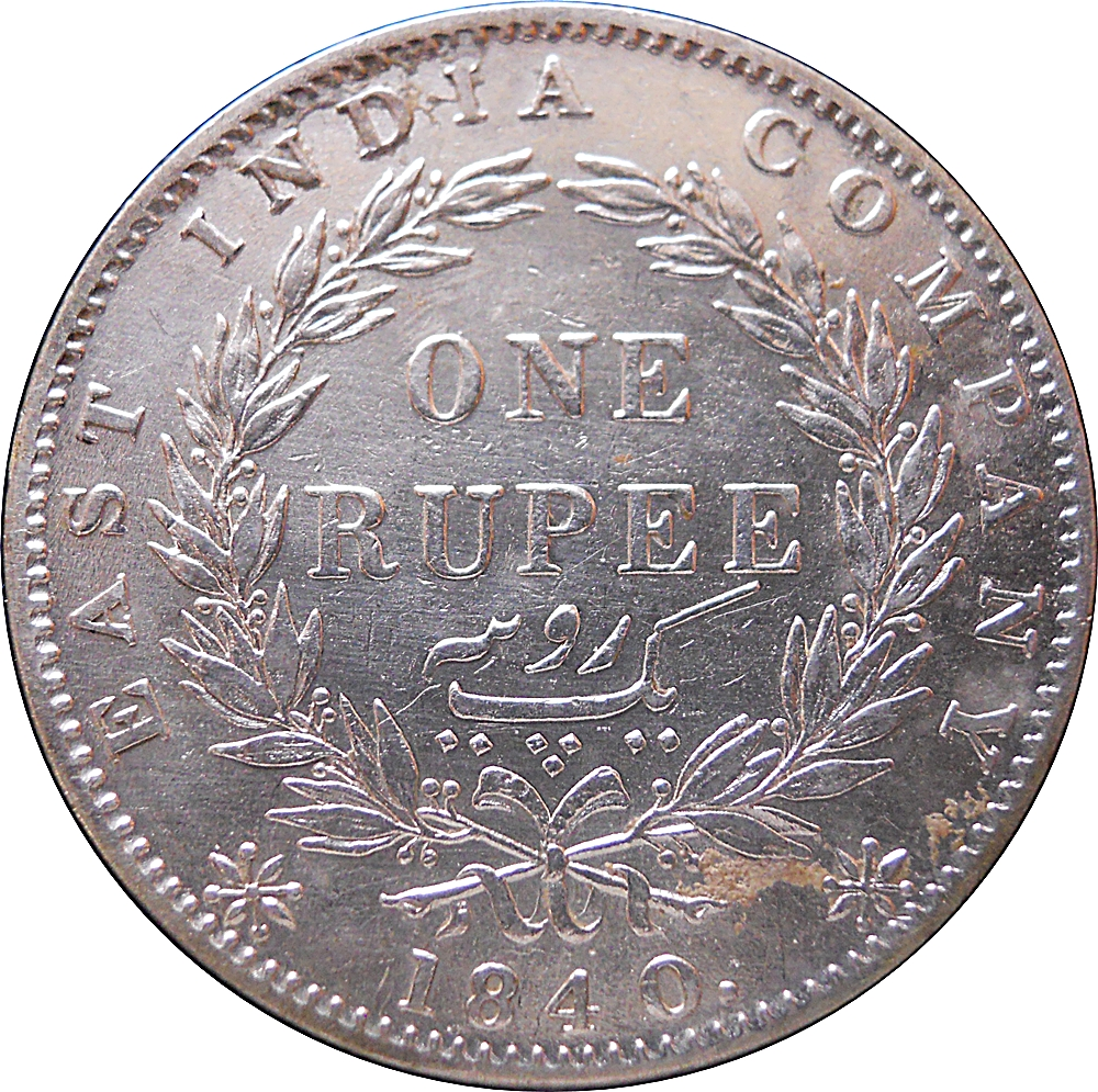 1840 1 Rupee Victoria Queen Continuous Legend 35 Berries Calcutta Mint