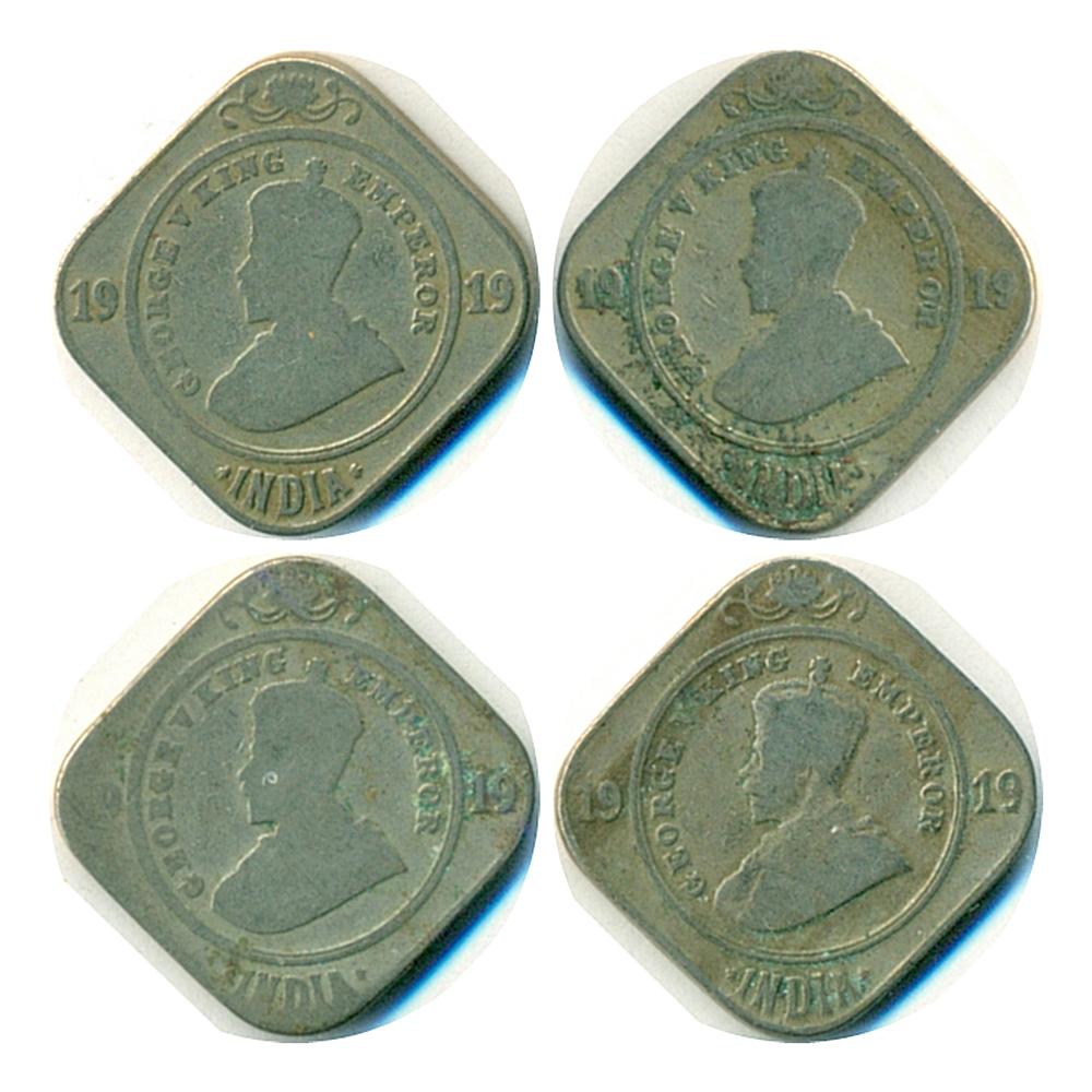 1919 2 Annas Coin British India King George VI Calcutta Mint - 4 Coins