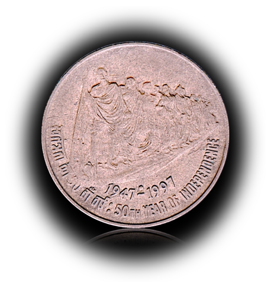 1997 50 Paisa 50th Years Of Independence Coin - Best Buy