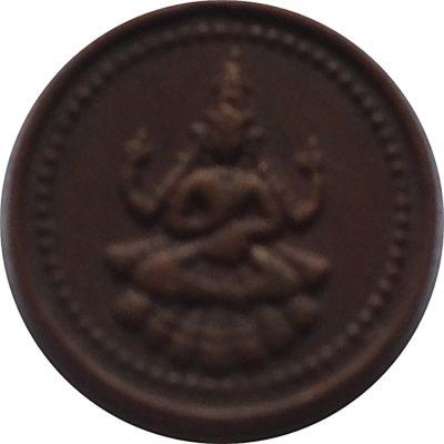 India-Princely States Pudukkottai Thondaiman Dynasty Amman Cash Coin - RARE