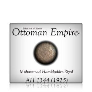 Ottoman Empire- Muhammad Hamidaddin-Riyal AH 1344 (1925)