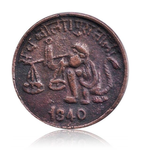 SACH BOLO SACH TOLO IN ONE AND THE OTHER AS HANUMAN COIN RATHLAM RARE COIN