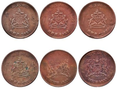 Princely Sate Coins - 1/4 Anna Coin - Jivaji Rao Gwalior State - 6 coin set  - RARE
