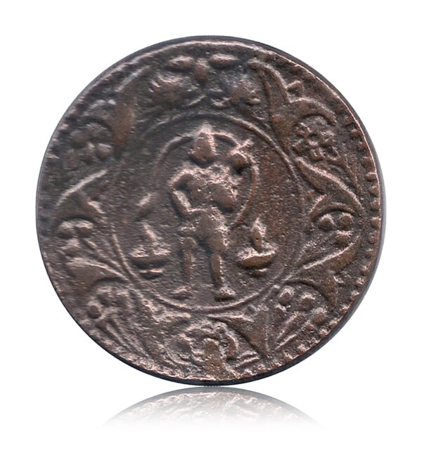 JAI SHREE HANUMAN WITH VANAR SENA -RARE TOKEN COIN
