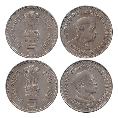 1989 5 Rupee Jawaharlal Nehru Centenary Commemorative Coin Bombay Mint – Best Buy