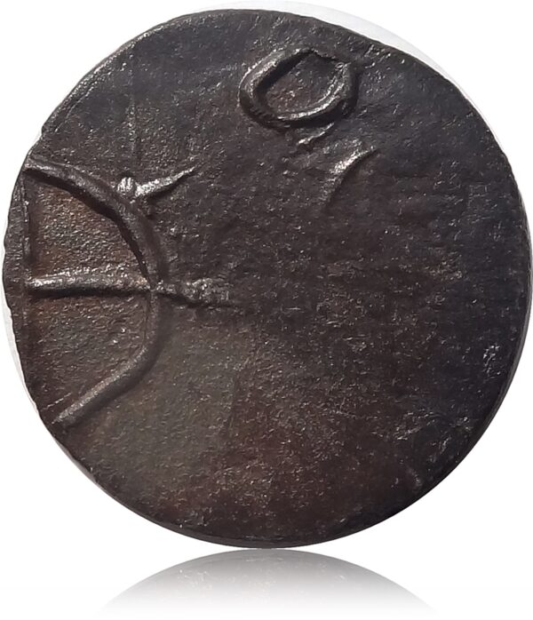 South Indian Rare Potin Coin Kannada Legend - Seven arderd hill in front
